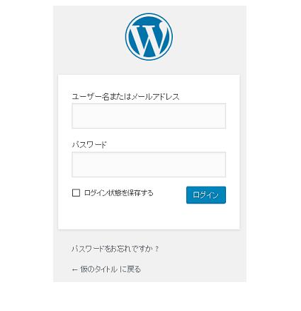 初心者向けのホームページの基礎知識イメージ